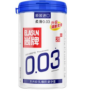 尚牌 华南总代理进口避孕套安全套至薄0.03罐装20只 003超薄情趣