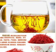 藏红花,珍贵药材,泡水喝作茶饮用,用以养生保健