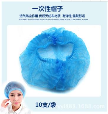一次性帽子医用防尘头套10只装美容院专用纹绣一次性帽子透气批发