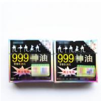 正品999神油 1ML男用神油 女用神油 成人性保健品批发 一件代发