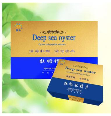 男性成人保健糖片爱乌牡蛎压片鹿心血深海牡蛎肽精片牡蛎压片糖果