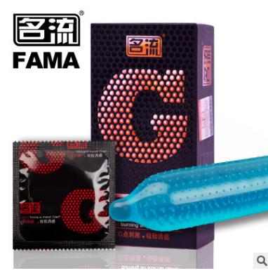 名流G点大颗粒热粒渴望冰火融情避孕套10只装安全套情趣成人用品
