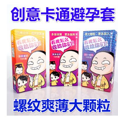 满一贝 玻尿酸持久安全套 10只装卡通创意避孕套 成人情趣用品