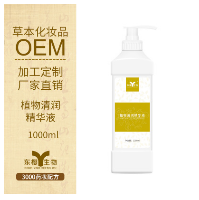 一滴通 草本润肠产品 美容院精油化妆品工厂批发定制oem加工