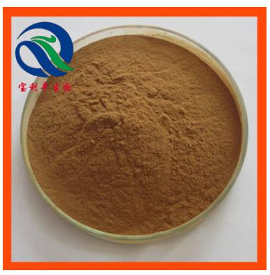 白藜芦醇50% 虎杖提取物 美白祛斑 抗氧化 全反式白藜芦醇 现货