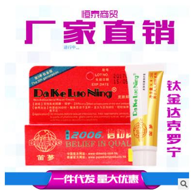 【厂家直销】香港笛梦达克罗宁软膏黑寡妇煞星男用延时持久喷剂