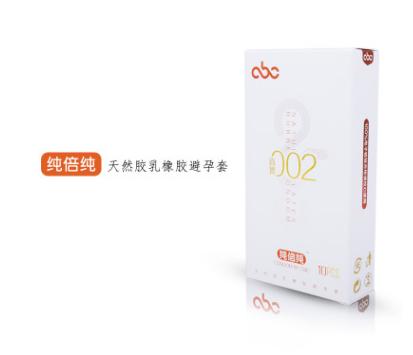 正品cbc安全套超薄002纯倍纯10只装避孕套赠品 成人情趣用品批发