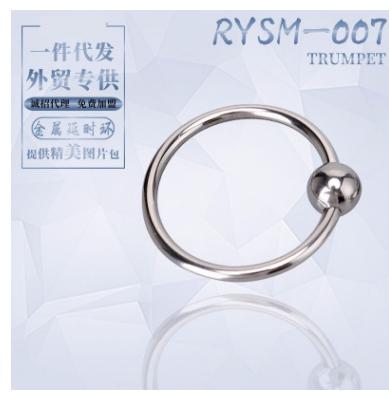 成人用品 情趣延时环 玩具不锈钢 J J 环,不锈钢龟头戒指