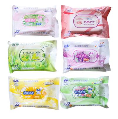 雅润卫生湿巾22片装 男女通用私密护理清洗纸 成人性用品器具批发