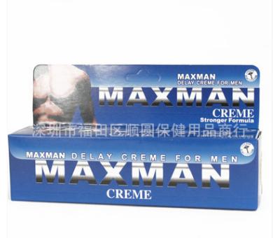 MAX MAN增大外用软膏 成人用品 阴茎增大增粗 男用鳄鱼软膏批发