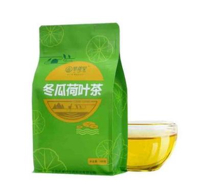 批发零售冬瓜荷叶茶 厂家直销 OEM代加工袋泡茶 荷叶 冬瓜荷叶茶