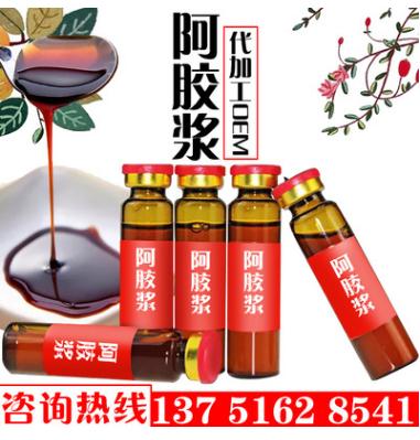 小分子活性肽 胶原蛋白口服液 酵素原液 阿胶饮品