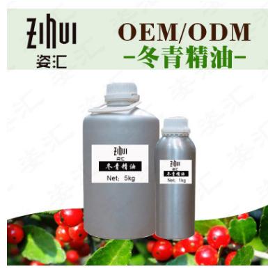 柳酸甲酯、水杨酸甲酯 冬青油出口级别厂家大量供应