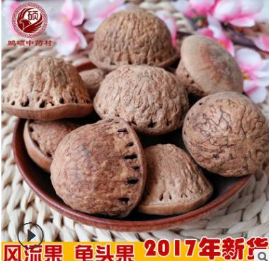2017年新货风流果优质龟头子天竺粒骚头龟龟头果益肾果天然无添加