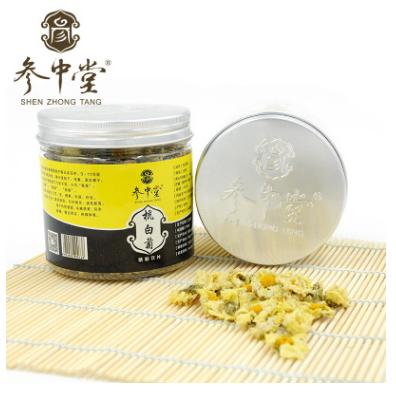【参中堂】花草茶 杭白菊茶 40克/桶 经济实惠装
