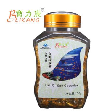 高级中老年保健品食品 深海鱼油软胶囊代加工维生素e欧米伽3胶囊