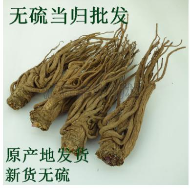 甘肃岷县原产地中药材 无硫当归 不取须原生态特级当归5件包邮