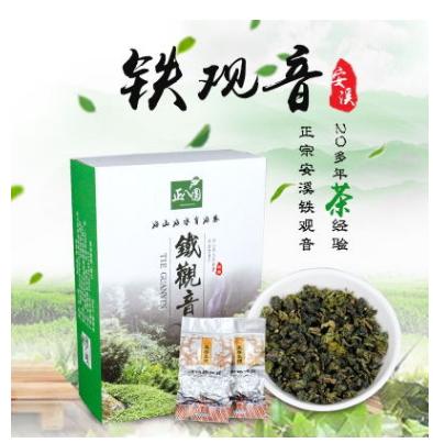 正八圆 厂家直销 铁观音 茶叶 清香兰花味 盒装250克 价格实惠