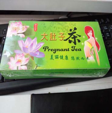 荷叶玫瑰茶 荷叶柠檬茶 专业代工 QS资质齐全