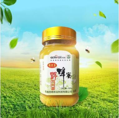 施瓦茨土家富硒蜂蜜滋补百花蜜妇女儿童纯正野蜂蜜罐装零添加500g