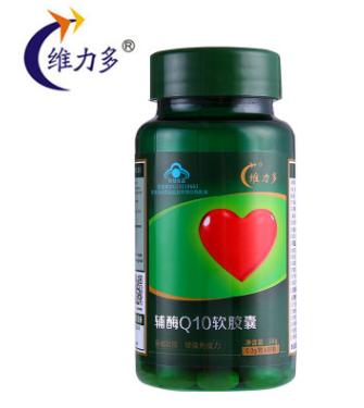 维力多 辅酶Q10软胶囊保健食品 60粒*300mg