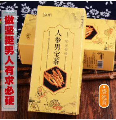 供应人参五宝茶圣宝茶 代用茶男人肾茶OEM厂家贴牌代加工代用茶