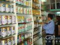 37企业42批次药品不符合规定