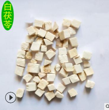 散装白茯苓 茯苓 白茯苓 白茯苓丁 农产品初加工 量大从优