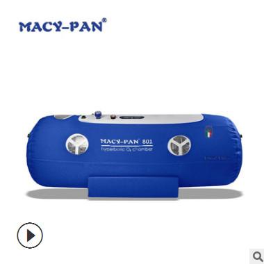 微高压氧舱 便携式高压氧舱-【厂家直销】MACY-PAN 空气健康舱