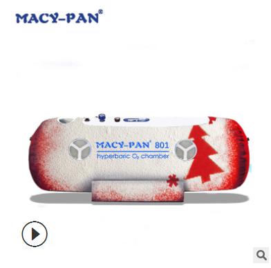 搜高压氧舱 便携式高压氧舱【厂家直销】MACY-PAN 家用空气健康舱
