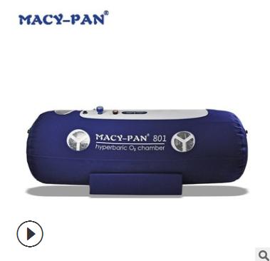 高压氧舱,家用氧舱,家用便携式高压氧舱,MACY-PAN空气健康舱