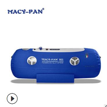 非医用高压氧舱 充气微压氧舱 MACY-PAN空气健康舱 【厂家直销】