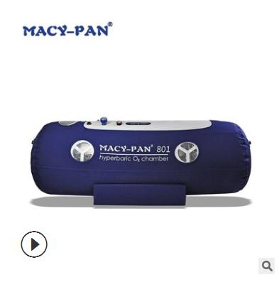 非医用高压氧舱 高压氧仓 -微压氧舱-MACY-PAN空气健康舱