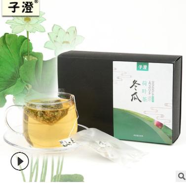 工厂直销代用茶无纺布三角包冬瓜荷叶茶精美盒装 优质好茶花草茶
