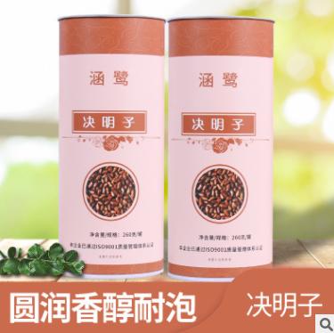 涵鹭 供应炒制决明子茶罐装熟决明子厂家oem代加工一件代发决明茶
