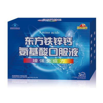 东方同康宝牌铁锌钙氨基酸口服液