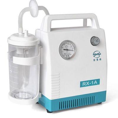 斯曼峰RX-1A型小儿吸痰器