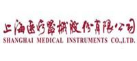 上海医疗器械股份有限公司